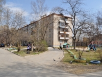 Yekaterinburg, Korepin st, house 30А. Apartment house