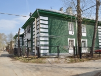 Екатеринбург, улица Корепина, дом 31. многоквартирный дом