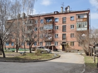 Yekaterinburg, Korepin st, house 32А. Apartment house
