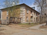 Yekaterinburg, Korepin st, house 33. Apartment house
