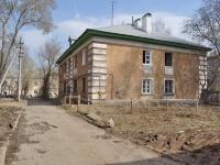 Екатеринбург, улица Корепина, дом 35. многоквартирный дом