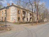 Yekaterinburg, Korepin st, house 37. Apartment house