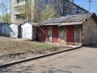 Yekaterinburg, Korepin st, garage (parking)