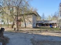 Екатеринбург, улица Корепина, хозяйственный корпус
