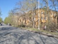 叶卡捷琳堡市, Krasnoflotsev st, 房屋 1А. 公寓楼