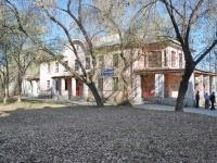 叶卡捷琳堡市, Krasnoflotsev st, 房屋 1Б. 培訓中心