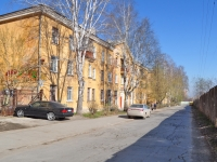 neighbour house: st. Krasnoflotsev, house 1Д. Apartment house