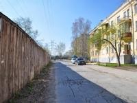 Екатеринбург, улица Краснофлотцев, дом 1Г. многоквартирный дом