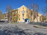 Yekaterinburg, st Krasnoflotsev, house 1Г. Apartment house