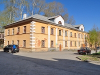 neighbour house: st. Krasnoflotsev, house 1В. Apartment house