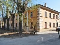 Екатеринбург, улица Краснофлотцев, дом 1В. многоквартирный дом