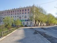 Yekaterinburg, st Krasnoflotsev, house 1. Apartment house