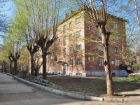 neighbour house: st. Krasnoflotsev, house 2А. Apartment house