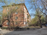 Yekaterinburg, Krasnoflotsev st, house 2А. Apartment house
