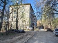 Yekaterinburg, st Krasnoflotsev, house 2Б. Apartment house