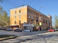 Yekaterinburg, st Krasnoflotsev, house 2. Apartment house