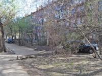 Екатеринбург, улица Краснофлотцев, дом 4А. многоквартирный дом
