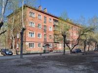 Yekaterinburg, st Krasnoflotsev, house 4В. Apartment house