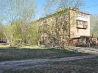 Yekaterinburg, Krasnoflotsev st, house 4. Apartment house