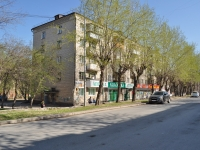 Yekaterinburg, Krasnoflotsev st, house 5. Apartment house