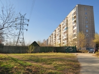 Yekaterinburg, st Krasnoflotsev, house 6А. Apartment house