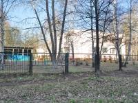 Екатеринбург, детский сад №523, улица Краснофлотцев, дом 6Б