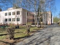 Yekaterinburg, st Krasnoflotsev, house 6Б. nursery school