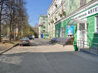 Yekaterinburg, Krasnoflotsev st, house 7. Apartment house