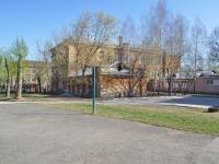 叶卡捷琳堡市, 寄宿学校 №78 , Krasnoflotsev st, 房屋 8А
