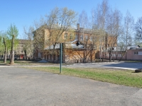 Yekaterinburg, boarding school №78 , Krasnoflotsev st, house 8А