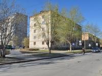 Екатеринбург, улица Краснофлотцев, дом 8. многоквартирный дом