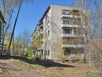 neighbour house: st. Krasnoflotsev, house 10А. Apartment house