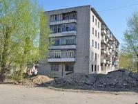 叶卡捷琳堡市, Krasnoflotsev st, 房屋 10А. 公寓楼