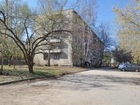 Екатеринбург, улица Краснофлотцев, дом 10А. многоквартирный дом
