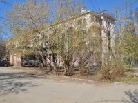 Yekaterinburg, Krasnoflotsev st, house 10. Apartment house