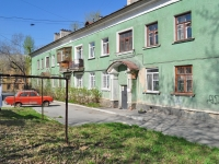 neighbour house: st. Krasnoflotsev, house 14. Apartment house