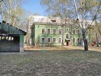 叶卡捷琳堡市, 学校 №67, Krasnoflotsev st, 房屋 16