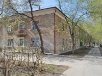 Yekaterinburg, Krasnoflotsev st, house 18. Apartment house