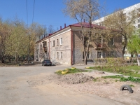 neighbour house: st. Krasnoflotsev, house 18. Apartment house