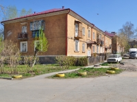 neighbour house: st. Krasnoflotsev, house 20. Apartment house