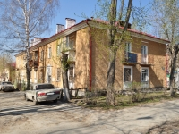 Yekaterinburg, Krasnoflotsev st, house 22. Apartment house