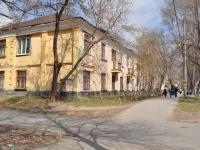叶卡捷琳堡市, Krasnoflotsev st, 房屋 23. 宿舍