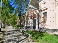 neighbour house: st. Krasnoflotsev, house 23. hostel