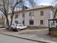 Екатеринбург, улица Краснофлотцев, дом 24А. многоквартирный дом