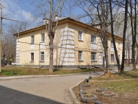 neighbour house: st. Krasnoflotsev, house 24А. Apartment house