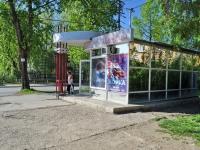 Yekaterinburg, store ООО Система-Лидер, Krasnoflotsev st, house 25Б