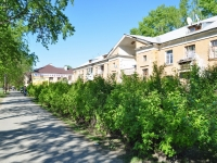 neighbour house: st. Krasnoflotsev, house 25. Apartment house