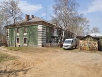 Екатеринбург, улица Краснофлотцев, дом 26А. многоквартирный дом