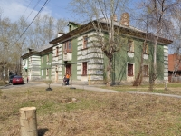 neighbour house: st. Krasnoflotsev, house 26А. Apartment house