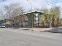 Yekaterinburg, Krasnoflotsev st, house 26. Apartment house